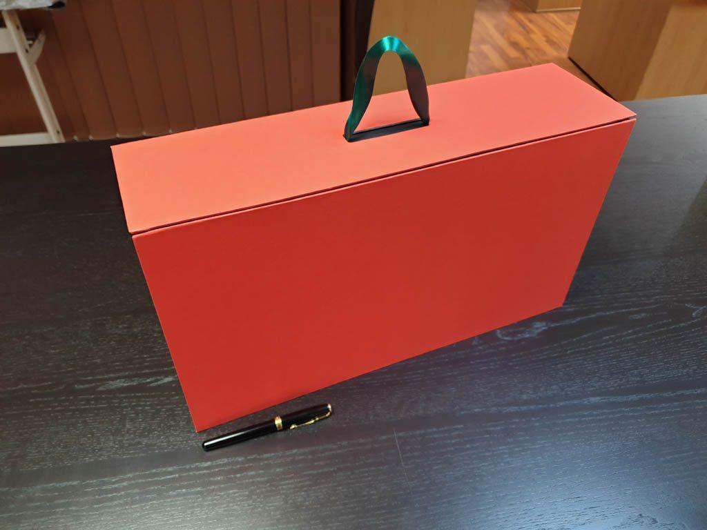Cutii Rigide Rezistente Din Mucava Cu Magnet Pentru Cadouri (model 60930 (3)